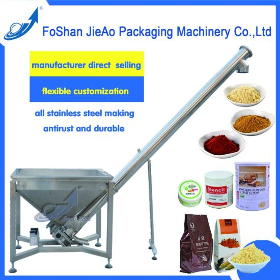 Vibration Feeder for Full Automatic Powder Packaging Machinery (JAT-F400)
