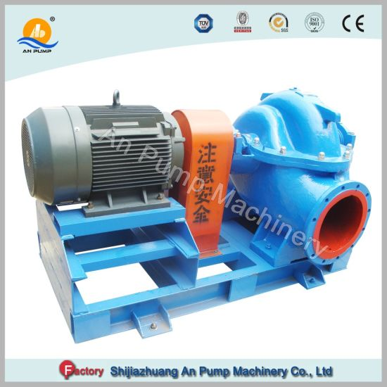 Double Suction Split Casing (Case) Pump pictures & photos