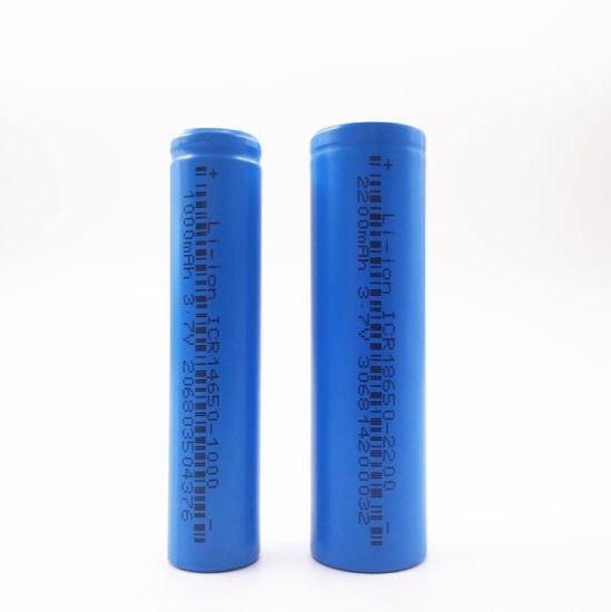 Long-AA-Size-14650-Lithium-Battery.jpg