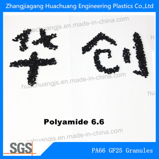 Plastic Granules for Extrusion Molding