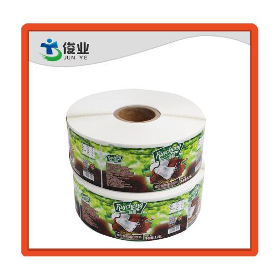 China Printing Roll Custom Logo Self Adhesive Labels