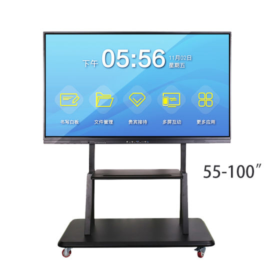 "100"" Inch Teaching Whiteboard LCD Panel LCD Display Smart Whiteboard"