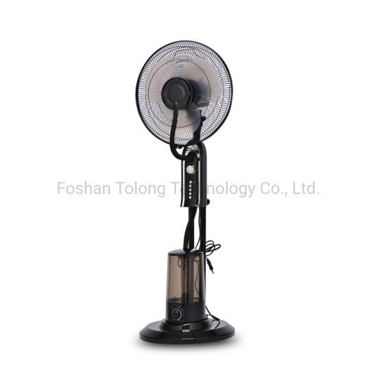 Home Water Spray Water Pump Mist Cooling Stand Metal Pedestal Spray Fan