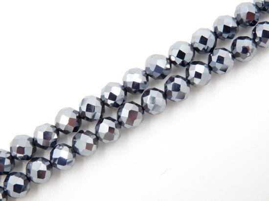 Precious Terahertz Beads (Round 4-10mm)