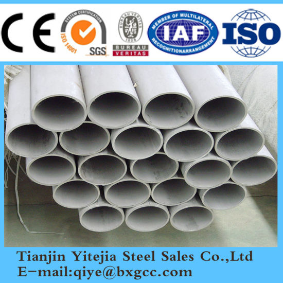Cold Drawn Stainless Steel Tube (304 321 316L) pictures & photos