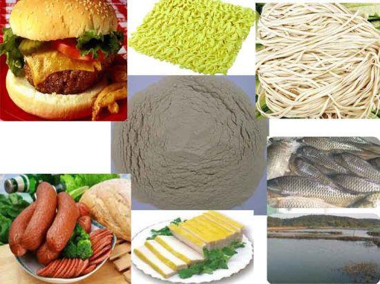 China Vital Wheat Gluten Flour (75%/82%) (ZX-204) - China