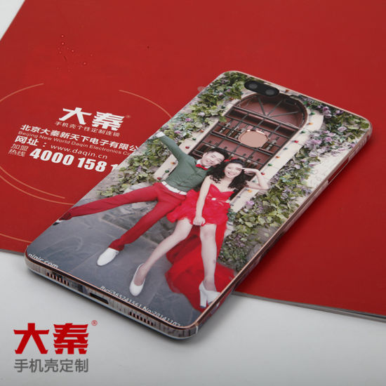 China Mobile Phone Skin Printer Diy Cellphone For Small