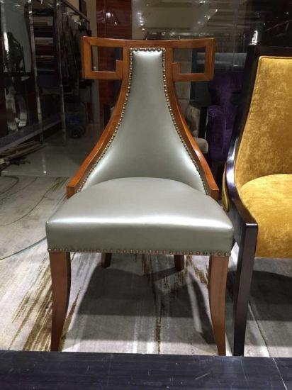Chair/Wing Chair/Restaurant Chair/Foshan Hotel Chair/Solid Wood Frame Chair/Dining Chair (NCHC-029)