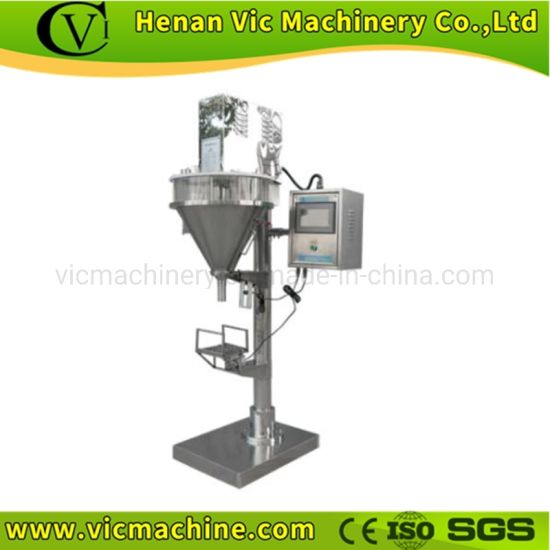 Powder Packing Machine, package machinery  (BF-5000) pictures & photos