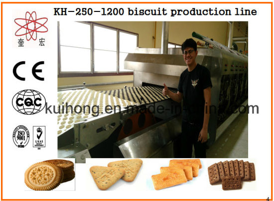 Kh Automatic Biscuit Making Machine Price pictures & photos
