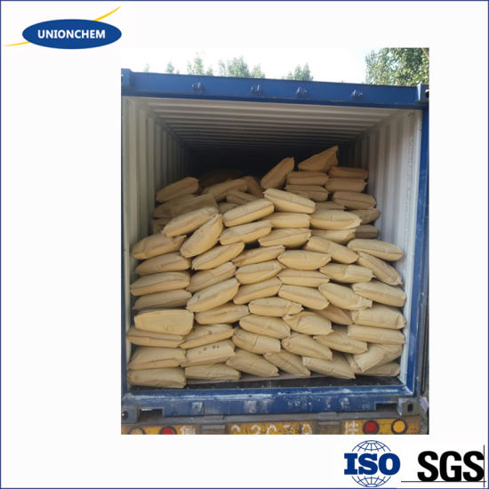 Hot Sale Xanthan Gum 80 of Pharm Grade with Good Quality pictures & photos