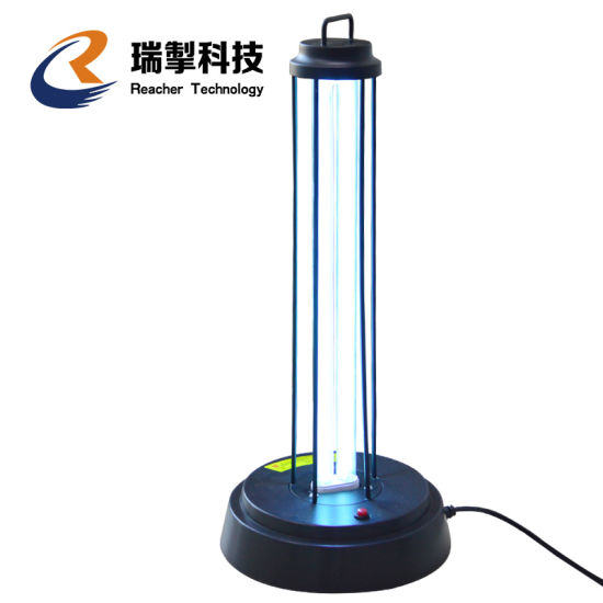 Ultraviolet Lamp High-Power Kindergarten Germicidal Lamp Medical Special Ozone Removal Lamp Mobile Disinfection Lamp