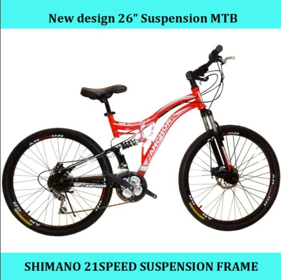 "New 26"" Suspension Mountain Bicycle (FP-MTB1209) pictures & photos"