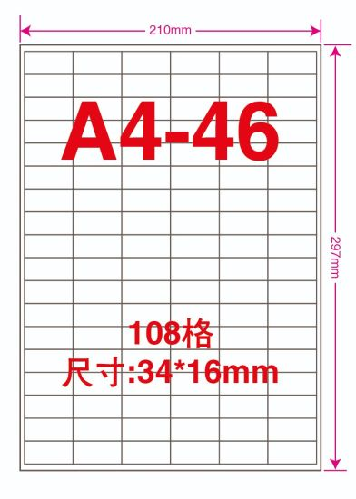 picture about A4 Printable Paper identified as China 34*16mm Sticker A4 Printable Paper - China Label, Sticker