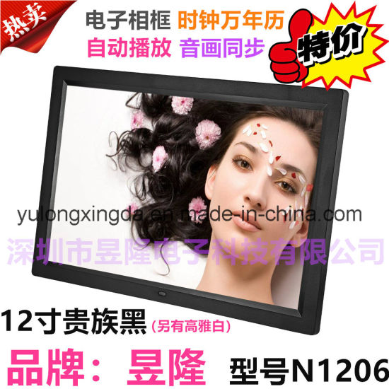Shopping Mall LCD Display 12 Inch Digital Photo Frame with Remote Control