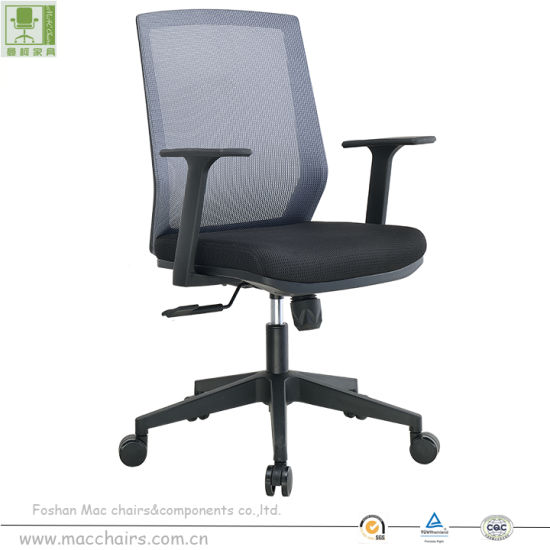 Chairs Small Clerk Rotary Office Chair
