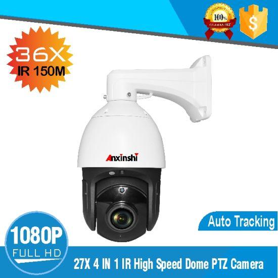1080P Auto Tracking PTZ Camera High Speed Dome 36x Zoom AHD CCTV Security Camera