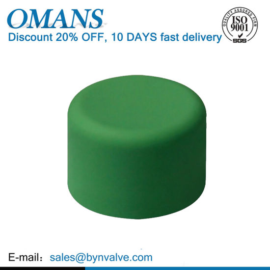 Omans  PPR Ball Valve and Fitting End Cap (DIN8077/8088)