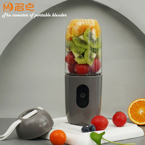 USB Rechargeable Mini Portable Juicer Blender with Digital Display