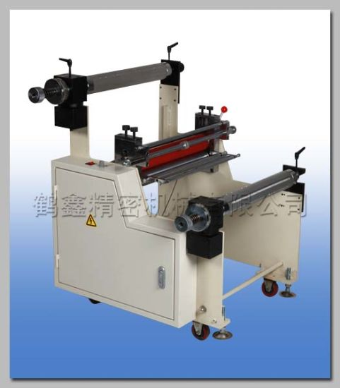 Laminating and Unwinding Machine (H)