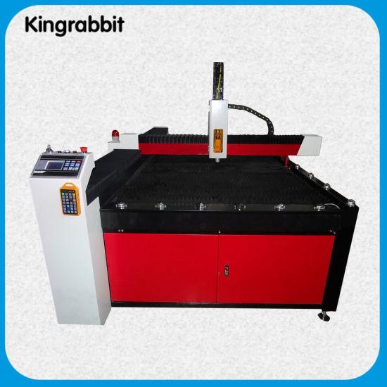 300W 500W 1000W Stainless Steel Carbon Aluminum Fiber Laser Cutting Machine