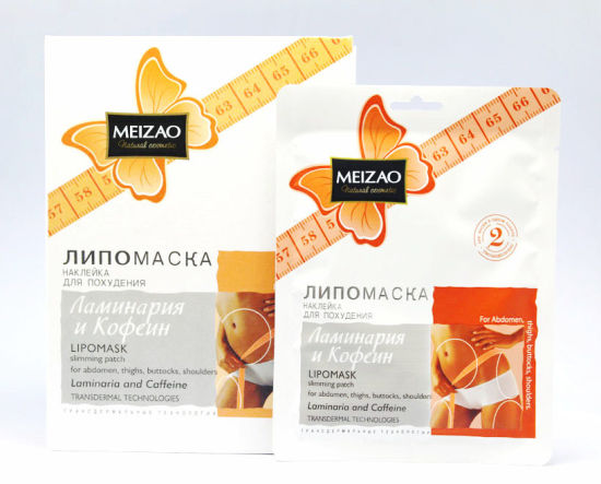 Lipo Mask Slimming Patch for Abdomen, Thighs, Buttocks, Shoulders
