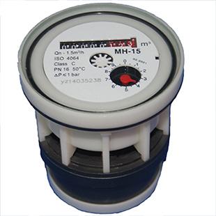 Piston Type Water Meter Spare Parts Class C Mechanism
