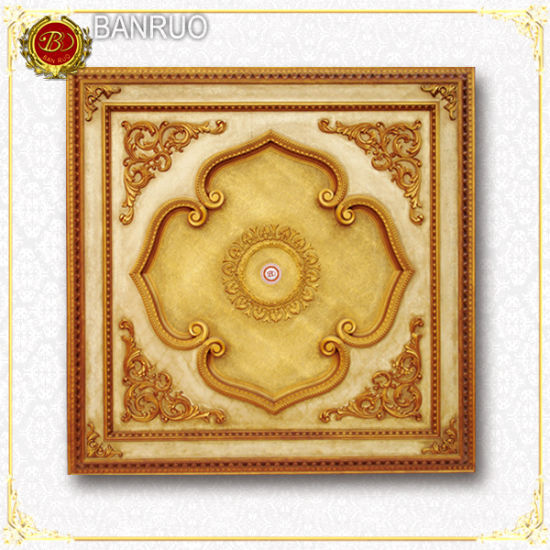 Panel Medallion Lighting Decoration