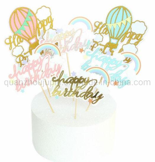 OEM Balloon Cloud Rainbow Creative Cake Decoration