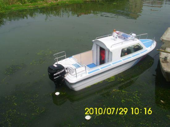 Hot Sale Yacht Fiberglass Speed Boat