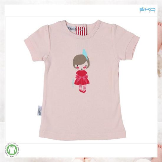 6dcb54802545 China Organic Cotton Baby Clothes Water Printing Children Garment ...