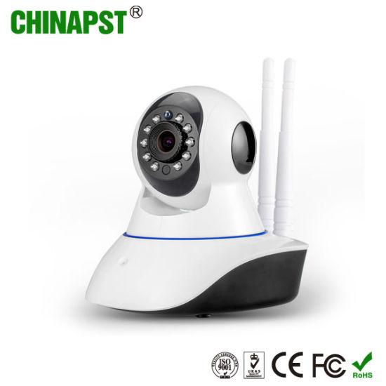 China Wireless Home Security Hidden P2p APP PTZ WiFi Camera
