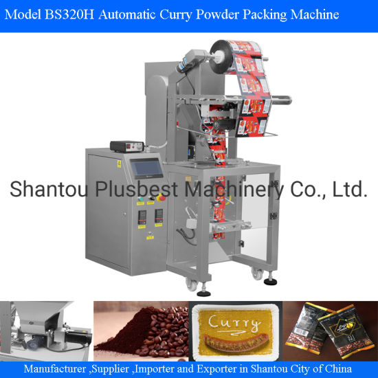 Powder Coffee Automatic Packing Machine