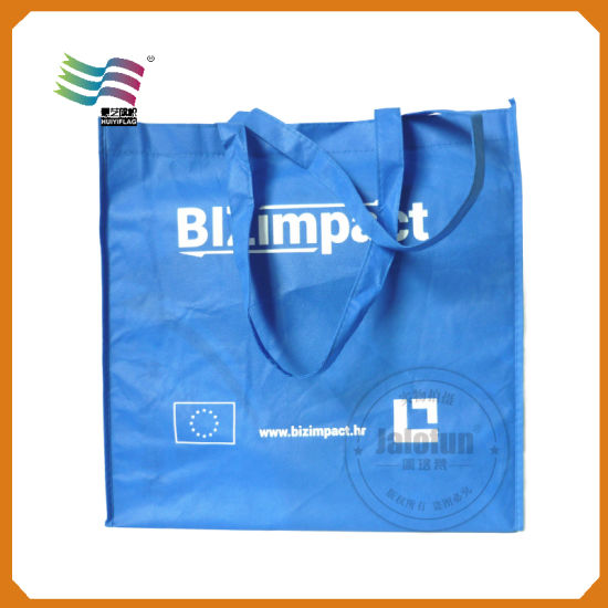 Customized Non Woven Bag, PP Woven Bag for Advertizement/Promotion (HYbag 004)