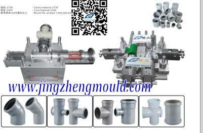 Plastic Polypropylene Injection Pipe Fitting Mould