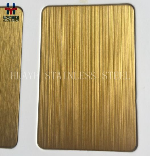 Titanium Plating Stainless Steel Color Decorative Sheet pictures & photos