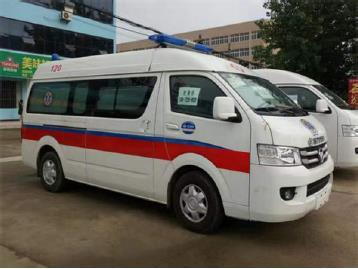 Export-Oriented Ambulance United Nations Global Procurement Suppliers