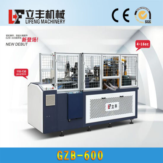 4-16oz High Speed Paper Cup Making/Forming Machine for 110-130PCS/Min