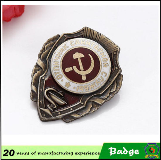 OEM Factory Custom Metal Military Badge pictures & photos
