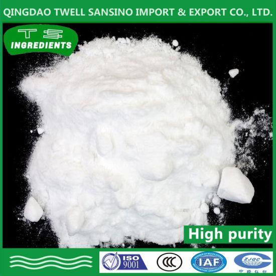 China Industrial Grade Sodium Bicarbonate for pH Increase