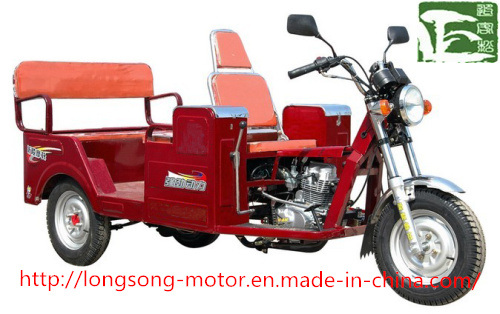 150cc Engine Power Passenger Tricycle