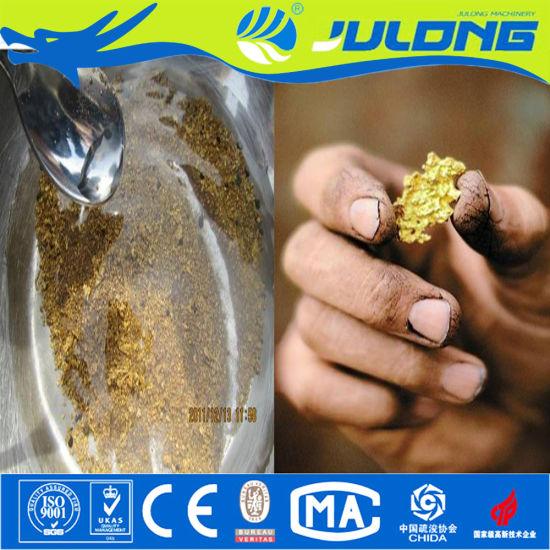 China Steel/Aluminum Gold Pan/Machine/Equipment - China Gold Pan