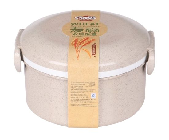 Wheat Fiber Lunch Box, Round Food Container with Lid for Travel and Picnic/Plastic Lunch Box