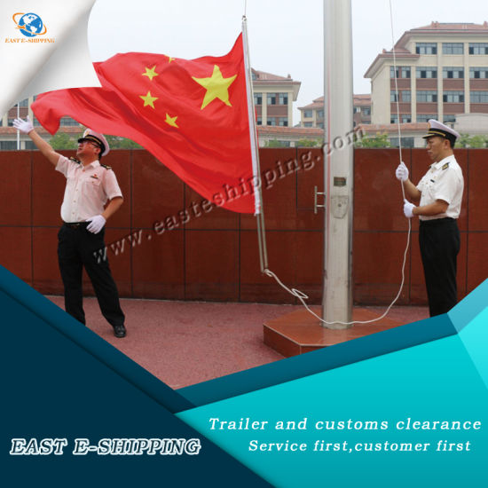 China Export Customs Broker Agent pictures & photos