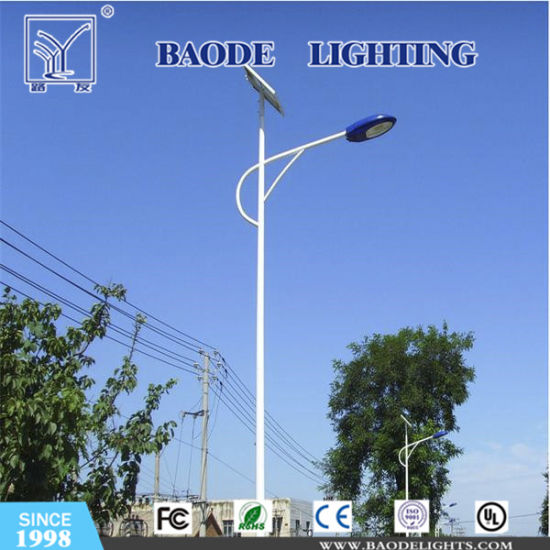 New Design for Solar Wind LED Street Lighting, 300W Wind Turbine pictures & photos