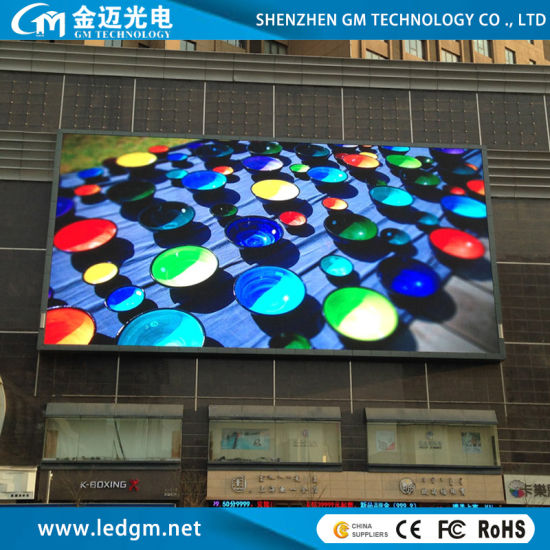 Outdoor Wireless Control P10mm LED Display Panel (4*3m, 6*4m, 10*6m Advertising LED Display Screen)