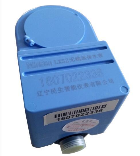 Plastic Valve-Controlled Wireless Smart Water Meter