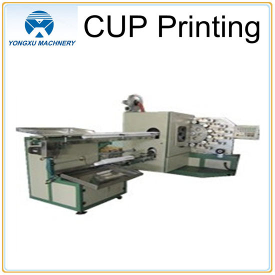 Yongxu Machinery Printing Machine for Cups pictures & photos