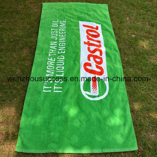 Eco-Friendly Beach Blanket Beach Towel