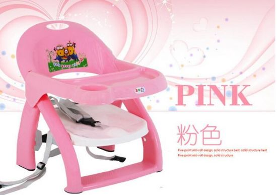 High Quality Baby High Chairs /Booster Seat for Kids with Safety Belt